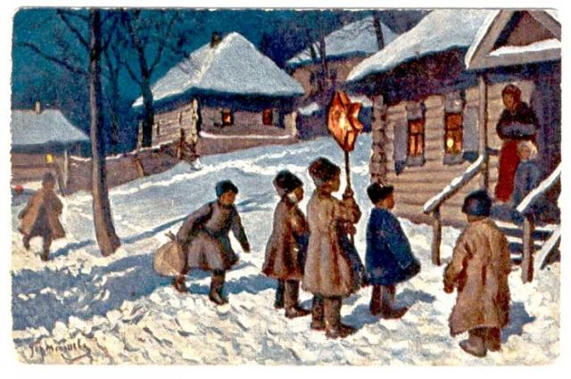 Молодежь с Рождества и до Крещения открывала пору веселья и гуляний.