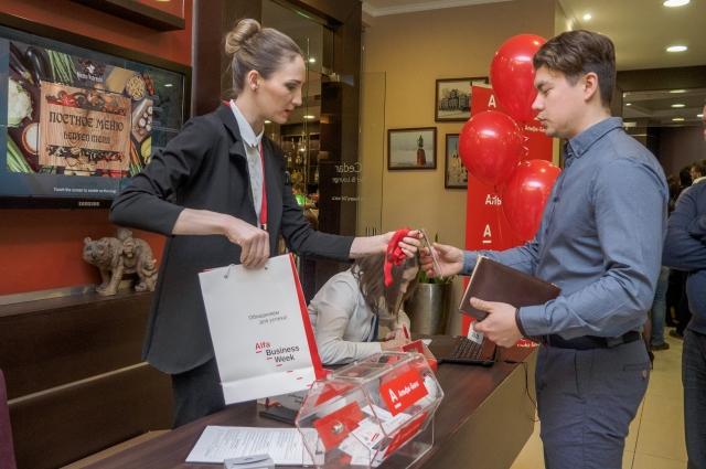 Участники получили от банка брендированные канцелярские наборы и поучаствовали в розыгрыше призов.