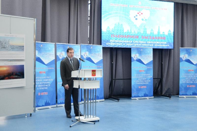 Алексей Островский выступает на педагогическом форуме.