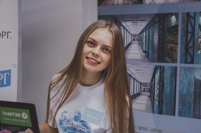 Студентка Омского государственного технического университета Анастасия Залевская