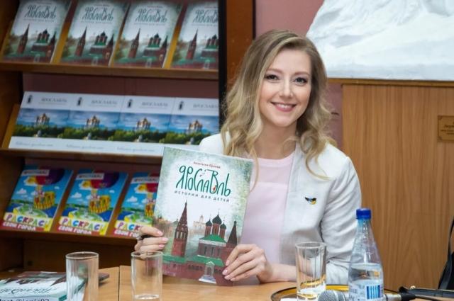 Анастасия Орлова, детский писатель и поэт, автор книги