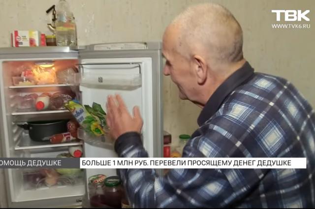 Сейчас у Закия Рахматулина полный холодильник - люди принесли продуктов на 3 месяца вперёд.