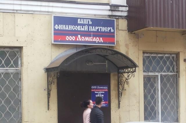 Вывески кредитных организаций можно встретить в любом городе России.