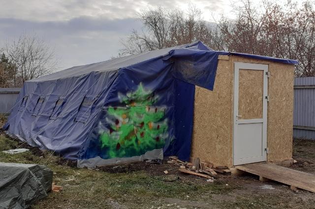Палатка для двухнедельной изоляции.