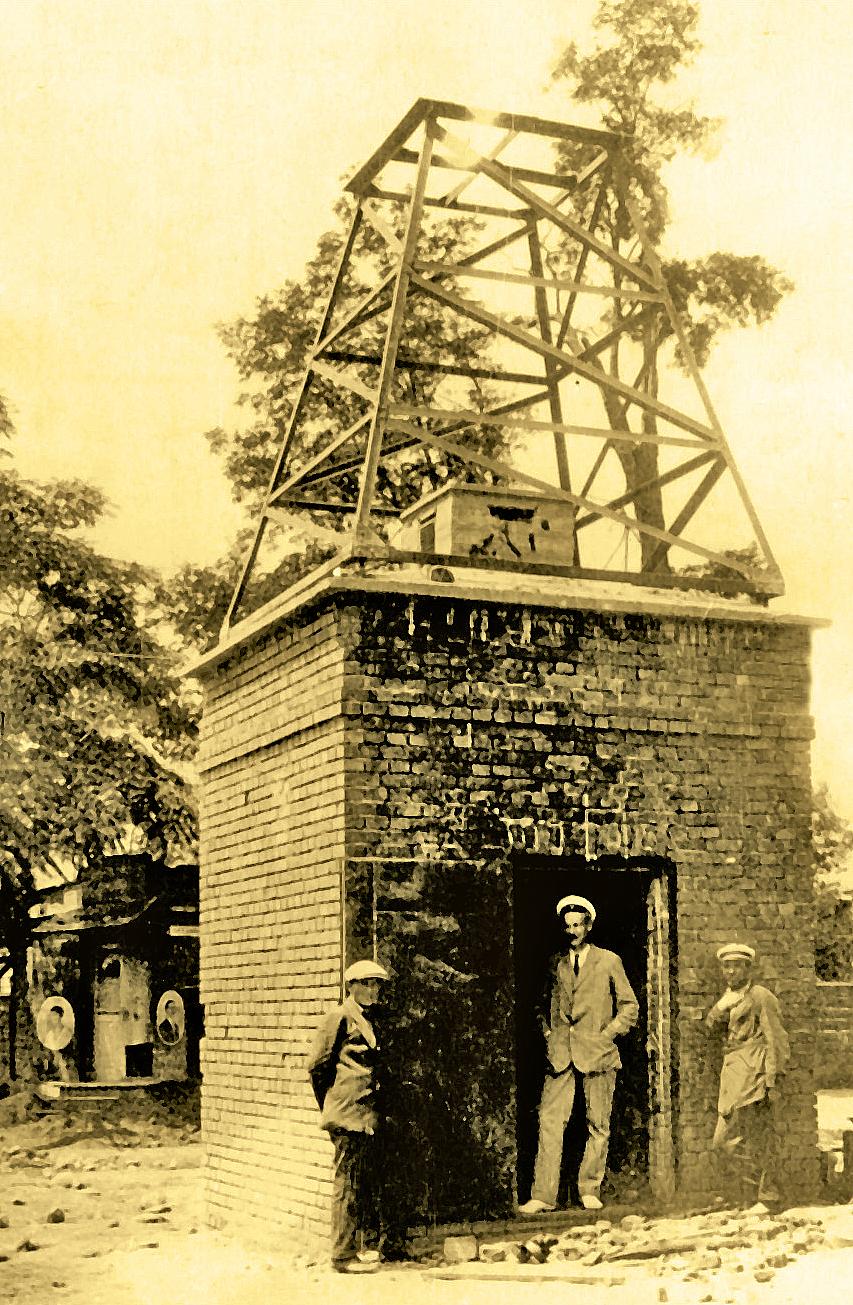 Трансформаторная будка. Екатеринодар, 1920-е гг.