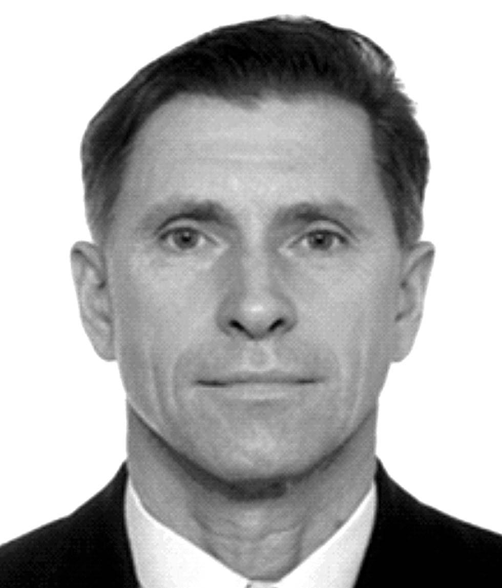 Константин Преображенский