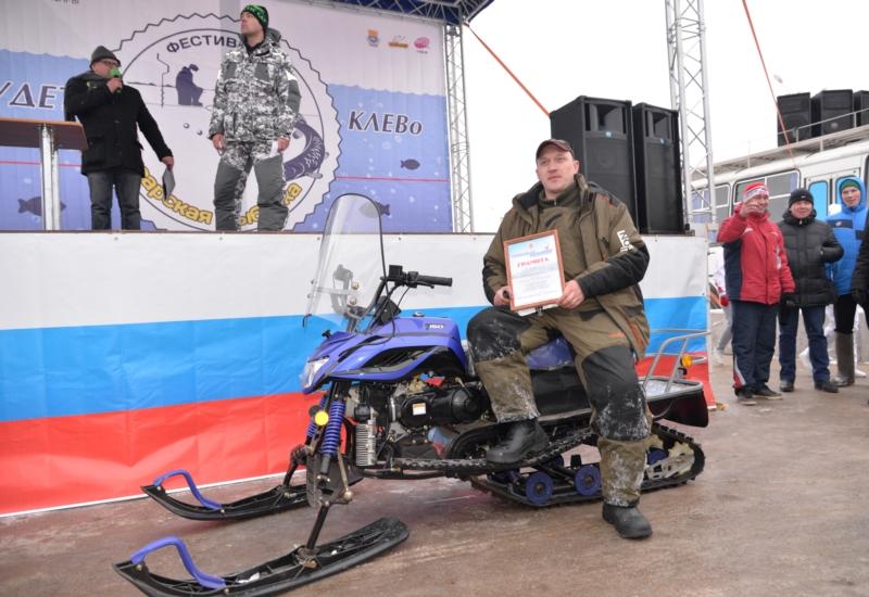 победитель фестиваля рыбаков