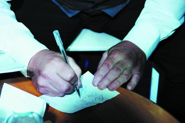 Автограф на память - всем желающим.