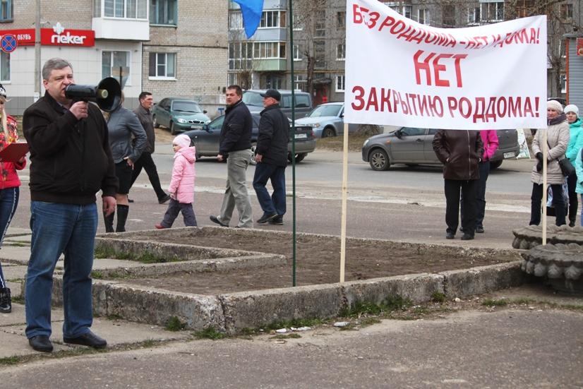 Митинг в Коряжме против закрытия роддома