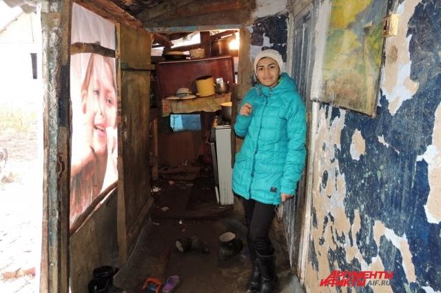 Дом Люсине находится в плачевном состоянии.