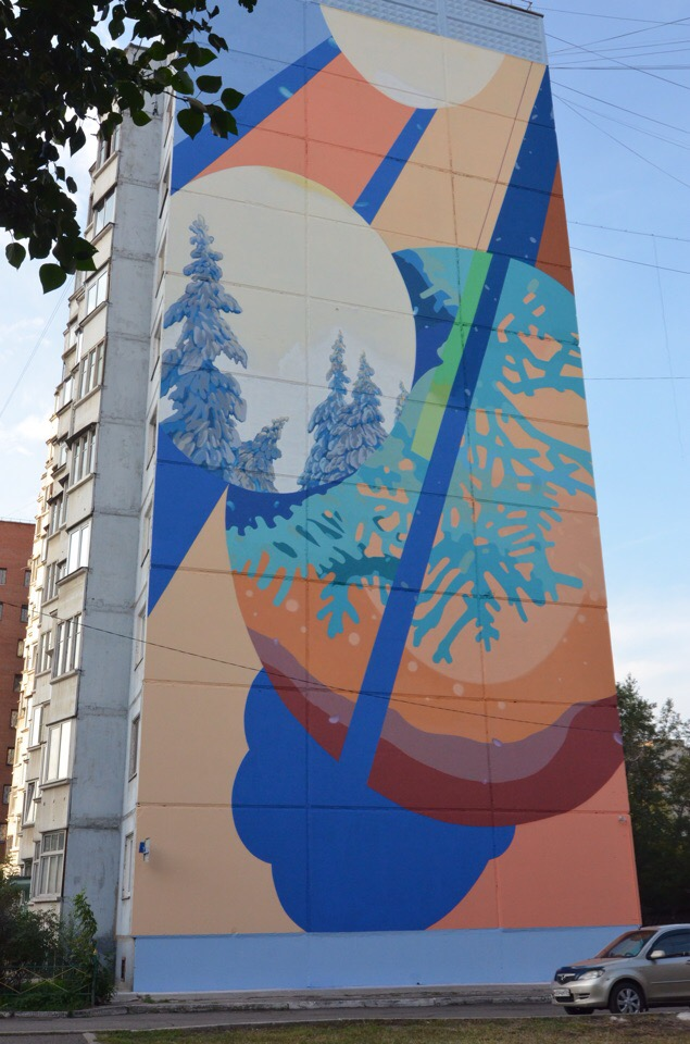 Граффити в Красноярске