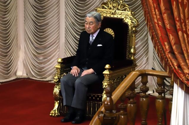 Император Акихито. 2018 год.