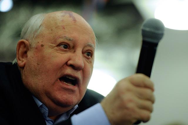 Михаил Горбачёв.