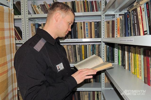 Марат Юсупов библиотекарь в колонии. Он знает здесь все книги