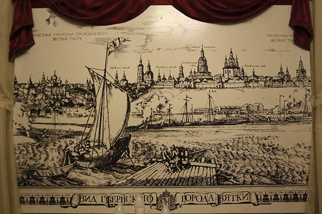 Так выглядела Вятка времен Салтыкова-Щедрина. А позднее в его произведениях и город Крутогорск.