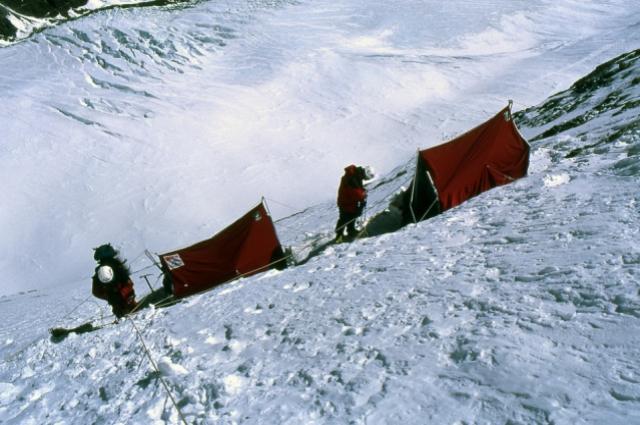 В день восхождения красноярцев была непогода.