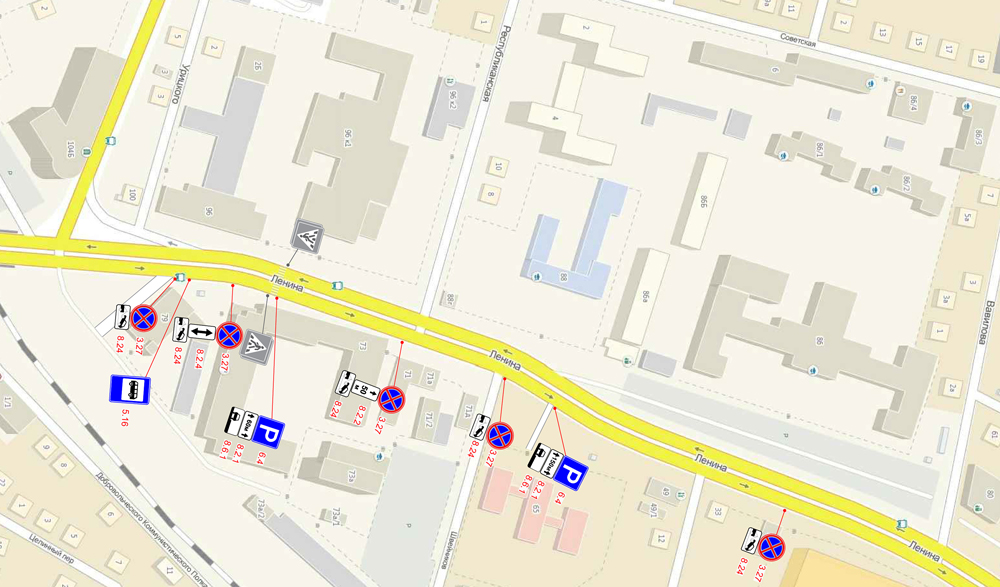 Схема дорожных знаков Воронеж