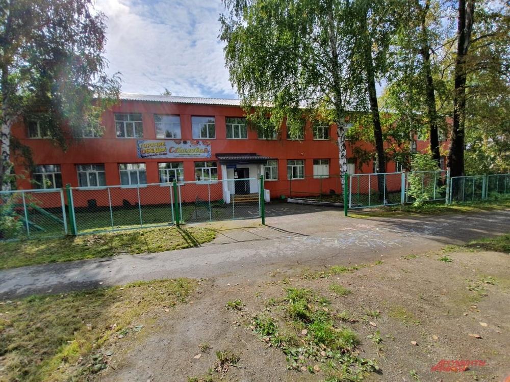 Баранчинский электромеханический колледж.