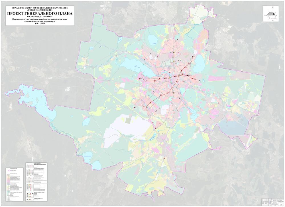 !Карта развития общественного транспорта городского округа - муниципального образования город Екатеринбург. По ссылке можно скачать полную версию изображения.