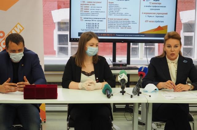 Об итогах работы волонтёрского центра на брифинге рассказала координатор – Елена Савельева.