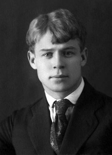 Сергей Есенин, 1922 г