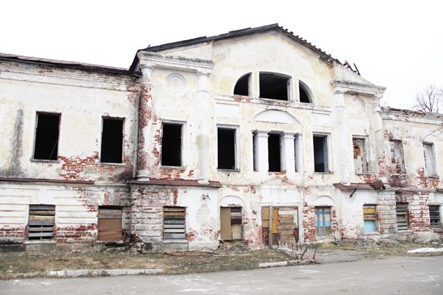 Лухтоновское имение