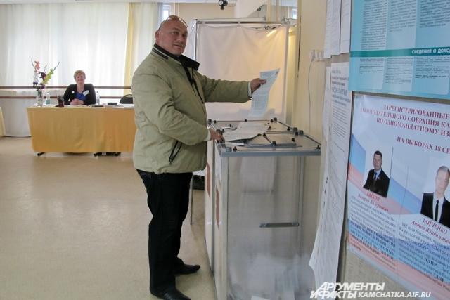 41,93% - явка избирателей в Вилючинске.