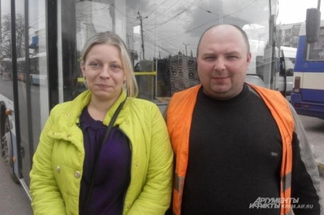 Водитель троллейбуса и кондуктором Юлией Лебеденковой.