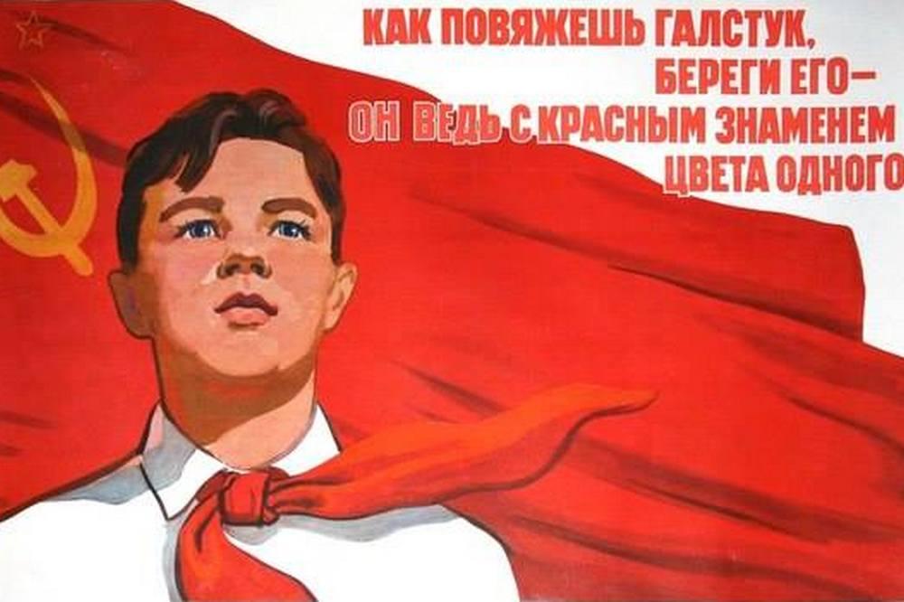 Лозунги вдохновляли юных ленинцев.