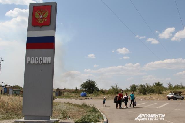 С момента конфликта на Украине на российской границе ситуация стала напряжённой