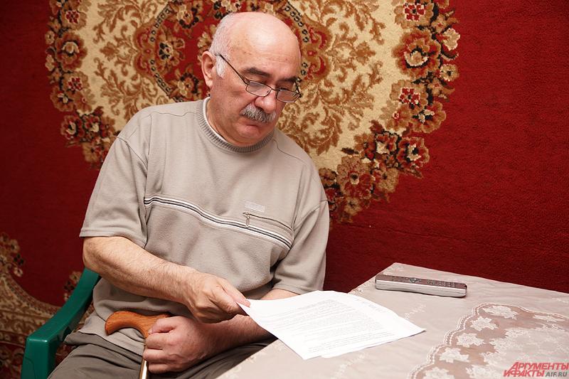 Из-за бесконечной ходьбы по кабинетам и стресса у пожилого грузина случился инсульт, обострились проблемы с сердцем