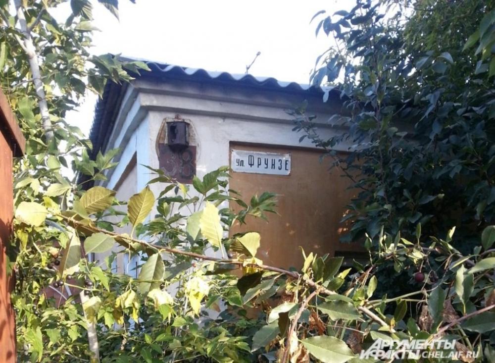 Дом, в котором предроложительно жил Шабураков