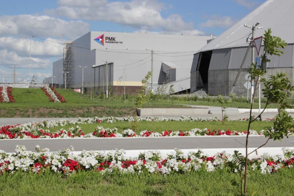 Михеевский ГОК стал первым в России комбинатом, где на промышленной основе добывают и обогащают медно-порфировые руды.