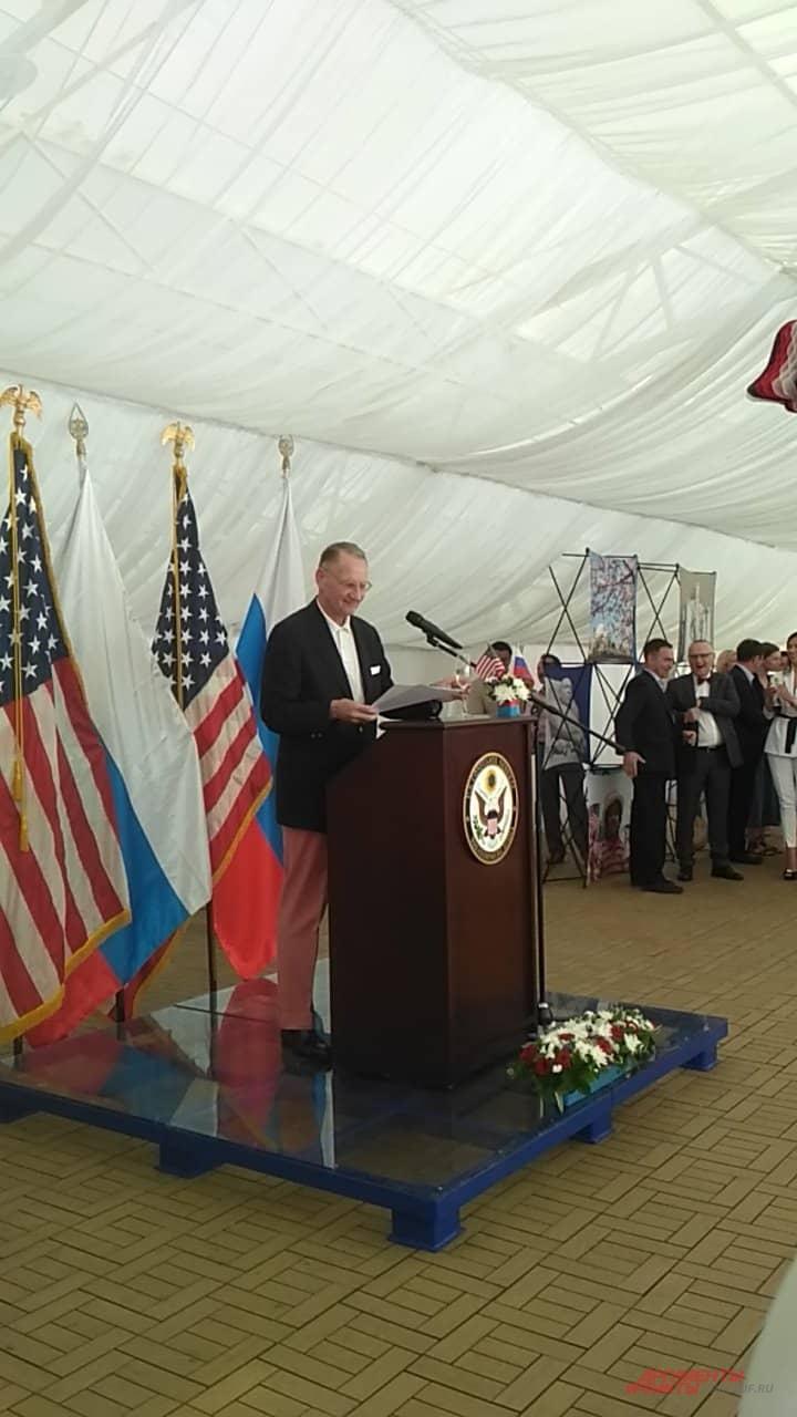 Прием у генконсула США в Екатеринбурге, июль 2018
