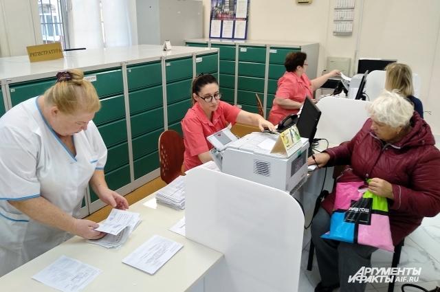 В консультации Ленинградского района - открытая регистратура.