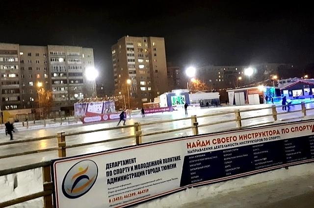 Главкаток на площади в Тюмени.