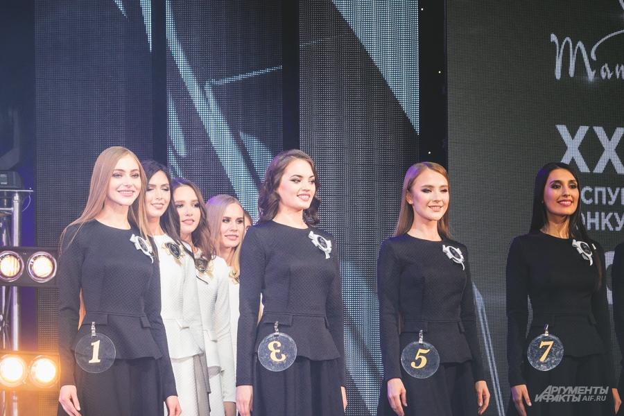 мисс татарстан-2019