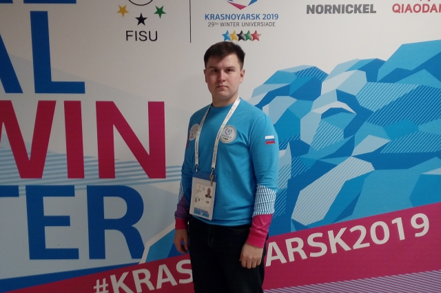 Дамир Рахматуллин приехал на Универсиаду из Казани.