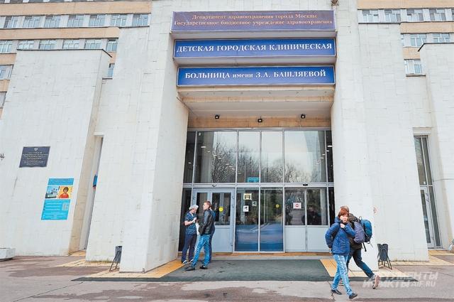 Здесь принимают и москвичей, и иногородних пациентов.