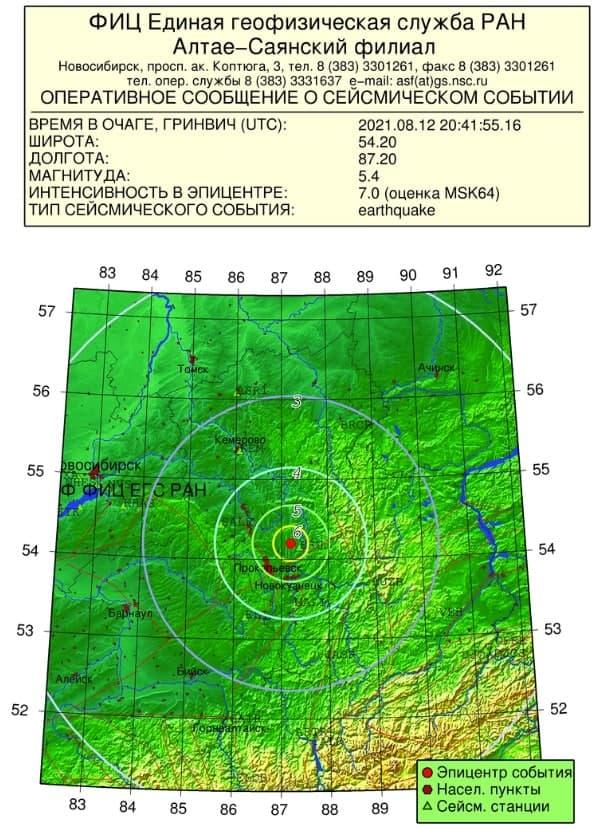 Если землетрясение носит природный характер,  сейсмологи отмечают в отчетах такое событие как earthquake.