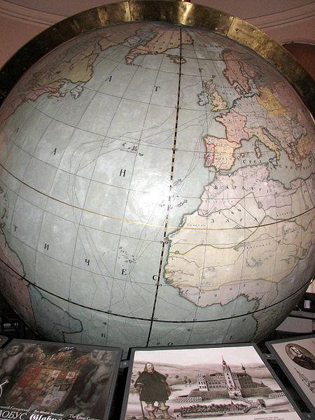 Готторпский глобус