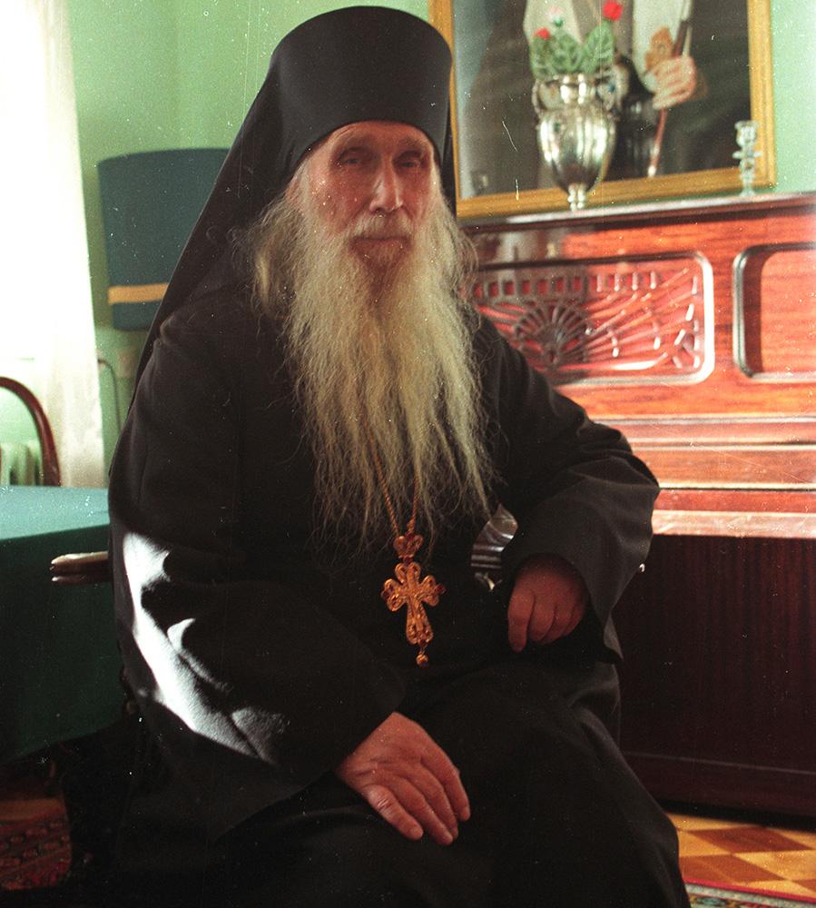 Архимандрит Кирилл (Павлов).