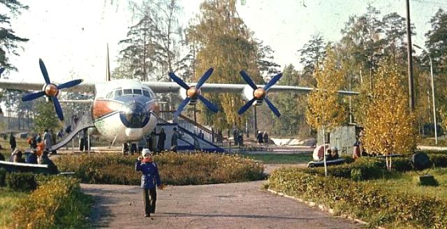 Ан в парке Урицкого в Казани.