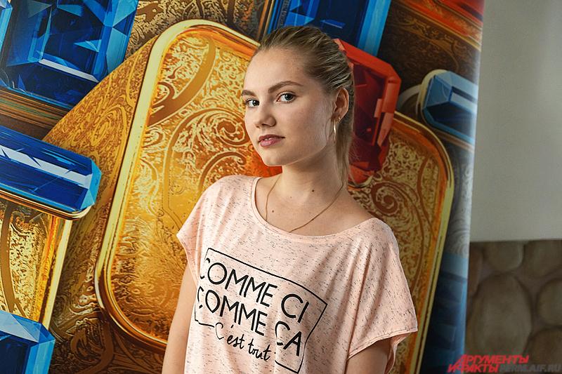 Валерия Комарова.