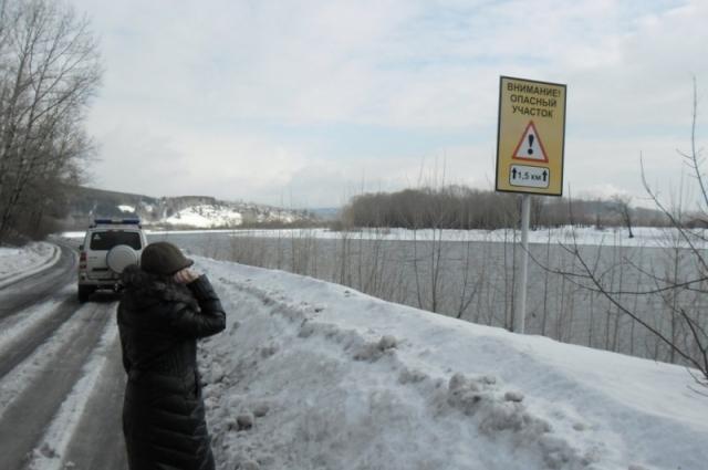 Также специальными знаками обозначают опасные места на участках автодорог.