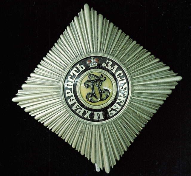 Звезда ордена св. Георгия I степени из собрания Государственного Исторического музея.