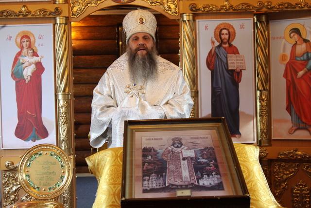 Архиепископ Артемий