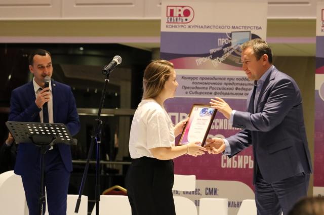 В 17 номинациях награды получили 33 журналиста Сибири.
