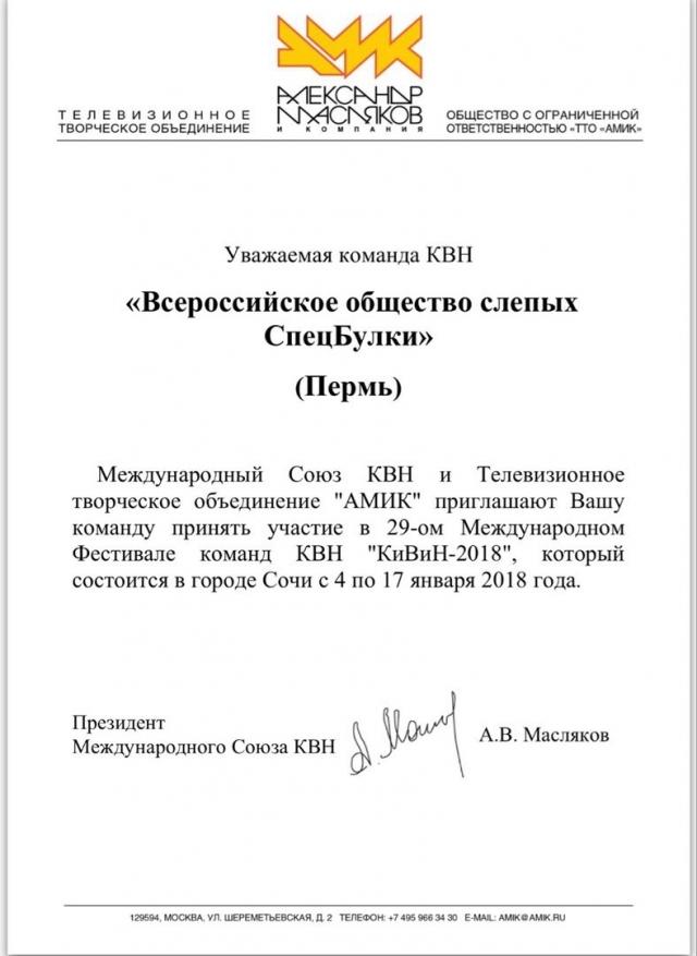 В фестивале примут участие лучшие команды России и зарубежья.