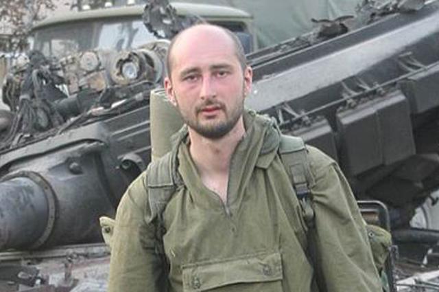 Аркадий Бабченко в Цхинвале в августе 2008.